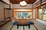 Hagi Japanese Room