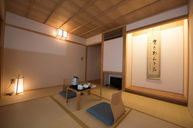 Shoin-Style Japanese Standard Room