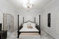 Aliya Room