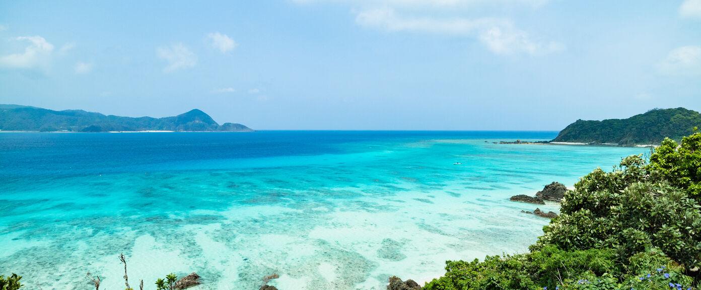 Island Explorations of Japan