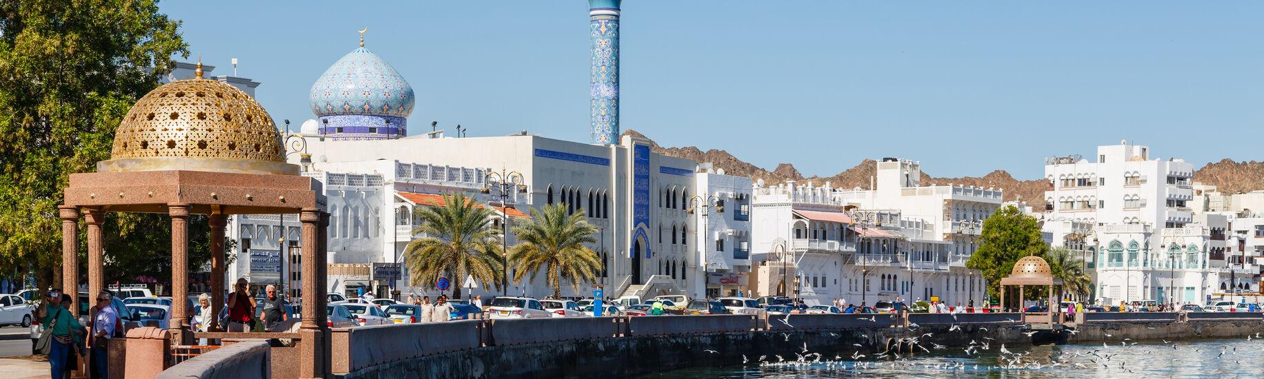 Oman City