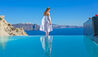 Andronis Luxury Suites : White House Infinity Pool