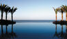 Shangri-La Al Husn Resort & Spa : Infinity Pool