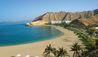Shangri-La's Barr Al Jissah Resort & Spa - Al Bandar : Al Bandar and Al Waha Beach