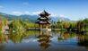 Banyan Tree Lijiang : Padoga