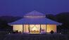 Aman-i-Khás : Tent Evening Exterior
