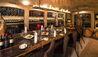 Earth Lodge, Sabi Sabi : The Wine Cellar