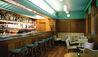 Hotel DeBrett : Housebar