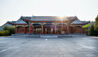 Aman Summer Palace : Arrival Pavilion, Aman Summer Palace