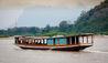Amantaka : Boat Near The Mountains Of The Moon