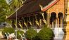 Amantaka : Luang Prabang Wat Ho Siang