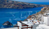 Canaves Oia Suites : Alfresco dining