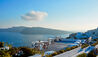 Canaves Oia Sunday Suites : Alfresco Dining With Sea Views