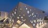 Kempinski Hotel Muscat : Ballroom Venue