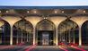 Kempinski Hotel Muscat : Lobby Entrance