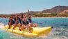Forte Village - Bouganville : Water Sports - Banana Boat