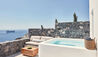 Canaves Oia Epitome : Honeymoon Suite with Plunge Pool