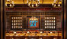 Rosewood Baha Mar : The Rum Room Private Dining