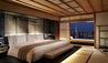 The Ritz-Carlton, Tokyo : Modern Japanese Suite