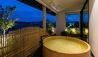 The Kanra Suite Outdoor Bath