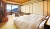 Hakone Kowakien Tenyu : Maisonette Superior Room With Open-Air Bath