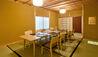 Kanamean Nishitomiya : Dining Room
