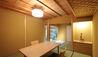 Kanamean Nishitomiya : Kanamean Suite Wanaka