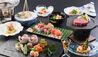 Aburaya Tousen : Japanese Cuisine
