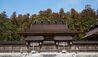 Amanemu : Kumano Kodō Pilgrimage Routes