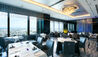 Hotel Nikko Kanazawa : La Plage Restaurant