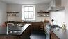 Dun Aluinn : Kitchen