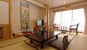 Ryokan Biyu no Yado : Suite