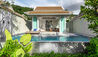 Banyan Tree Krabi : Beachfront Pool Villa