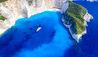 Porto Zante Villas and Spa : Shipwreck Beach
