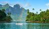 Conrad Bora Bora  Nui : Mountain View