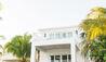 The Islands of Islamorada : Resort Exterior